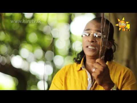 Nathida Ma Kere Ada-Senanayaka Weraliyadda-new Song