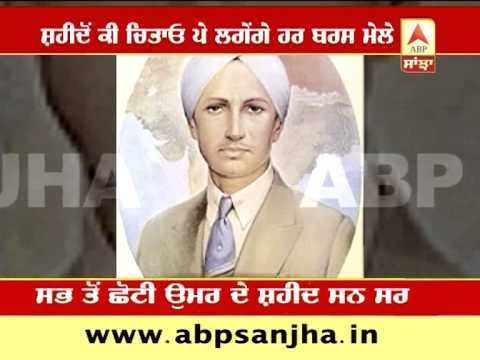 Kartar Singh Movie Kartar Singh Sarabha