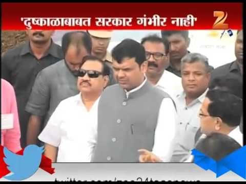 Nagpur | Ashok Chavan | On Government