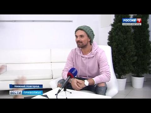 Интервью Александра Панайотова ГТРК Нижний Новгород (полная версия)