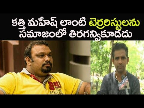 Serial Director Surya Response Over Kathi Mahesh Controversial Comments On Lord Sri Rama