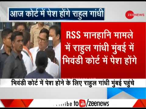 Rahul Gandhi to appear in court for defamation case filed by RSS
