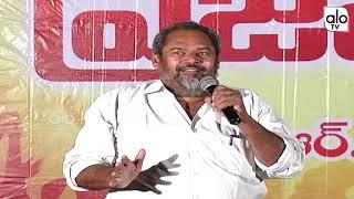 R Narayana Murthy Emotional Speech About Politics | Market Lo PrajaSwamyam Movie | Tollywood | AloTv