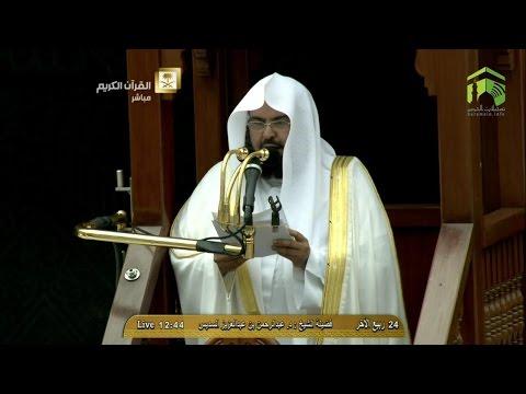 HD  Makkah Jumua Khutbah 13th February 2015 Sheikh Sudais