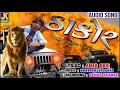 Thakor // Rohit sodha with Amar Bhoi new super hit Gujrati song 2019 thumbnail