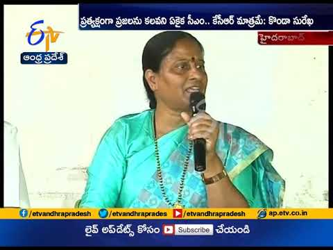Konda Surekha Raises Banner of Revolt Against KCR
