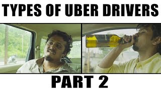 Types of UBER drivers   Part 2   Sketch Comedy   Humour Us