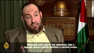 Israeli Mossad attempt to assassinate Hamas leader Khaled Meshaal. Tariq Ramadan