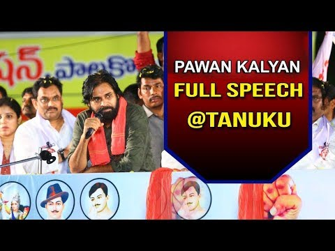 Pawan Kalyan Full Speech at Thanuku | Janasena Poratayatra | 99TV
