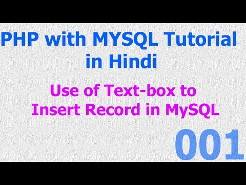 001 PHP MySQL Database Beginner Tutorial - Insert Record with textbox part 1 in Hindi
