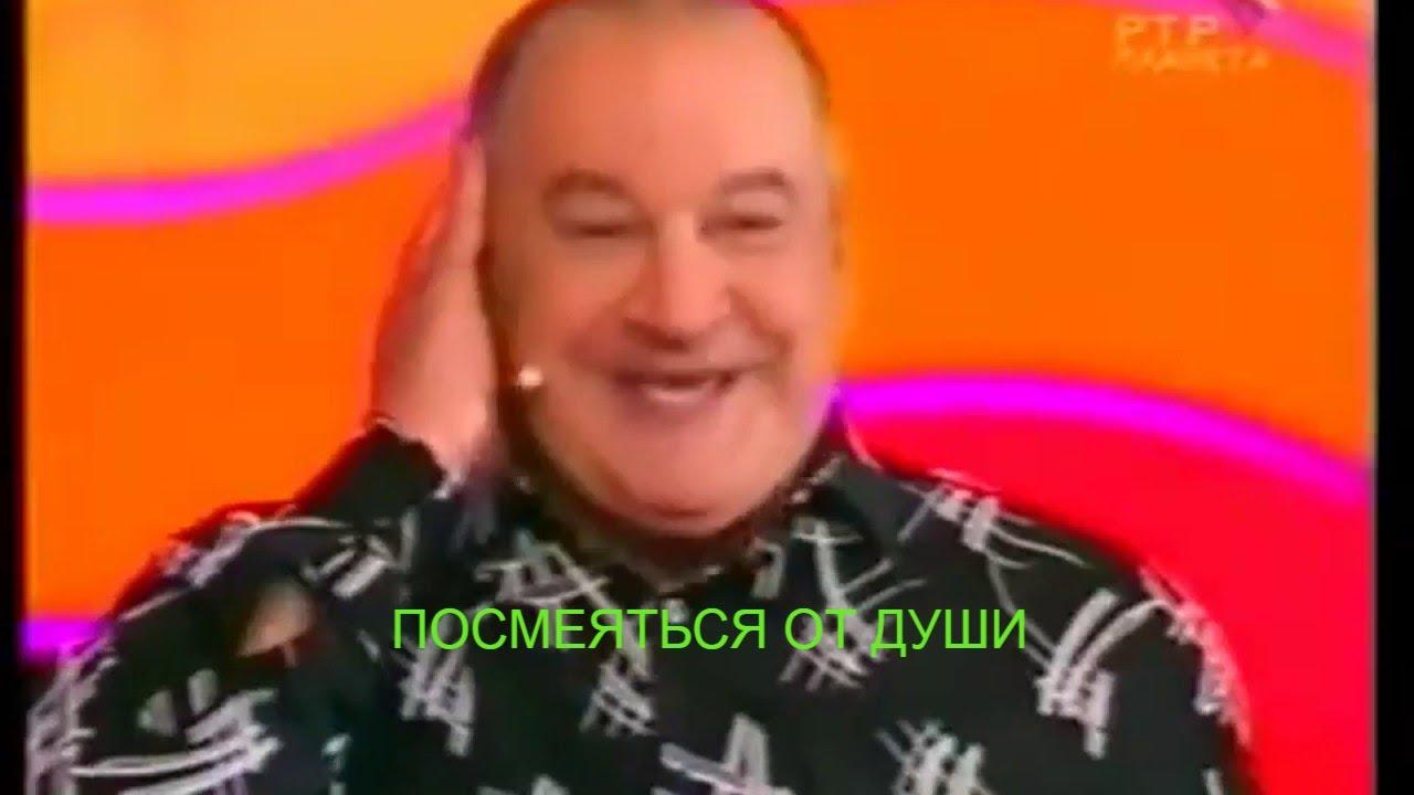 Маменко Анекдот Про