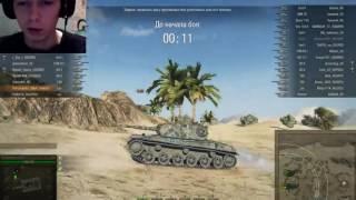 Средний танк Leo,обзор, гайд