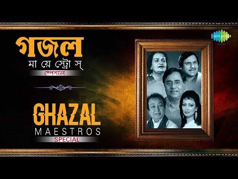 Weekend Classics Radio Show | Ghazal Maestro Special | Kichhu Galpo, Kichhu Gaan | RJ Sohini