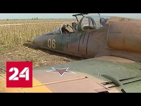 Оценка пять и орден мужества: курсант посадил самолет без шасси и двигателя - Россия 24