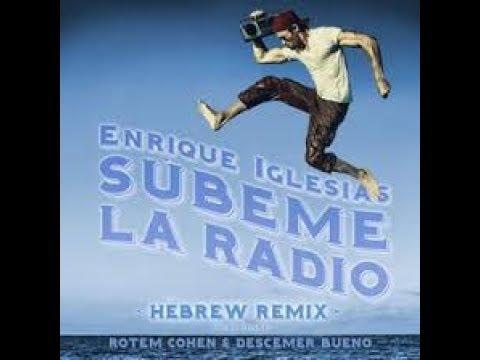 Enrique Iglesias   SUBEME LA RADIO HEBREW REMIX Official ft Descemer Bueno & Rotem Cohen MP3