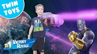 Nerf War:  Avengers Infinity Gauntlet Fortnite Battle Royale IN REAL LIFE!! (Twin Toys)