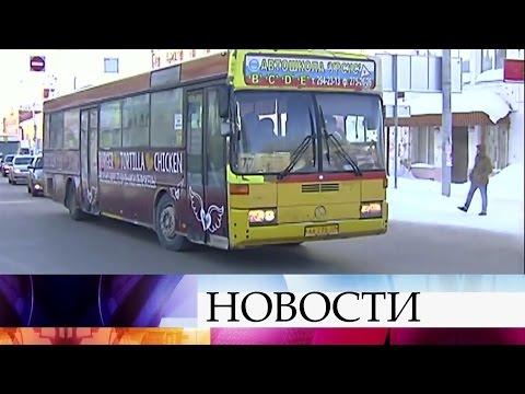 Женщина в автобусе инсульт