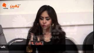 يقين | ندوة لسارة شهاب حول كتابها الجديد اسرائيل تحترق بالحزب المصري