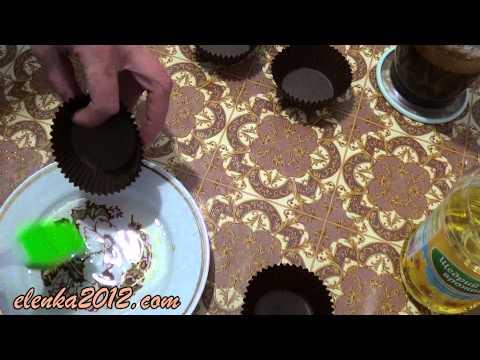 Как приготовить кексы в формочках - видео