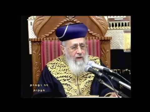 """הראשון לציון הרב יצחק יוסף שליט""""א - שיעור מוצ""""ש ויקהל-פקודי תשע""""ז"""