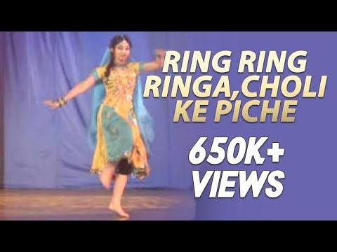 Ridy - Ring Ring RingaCholi ke piche  - Slumdog Millionaire