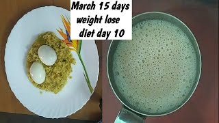 March 15 days weight lose diet day 10, egg diet, low carb diet
