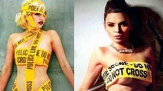 Super Hot Sherlyn Chopra Copies Hollywood Chicks | Hot Hindi Latest News | Bad Girl, Lady Gaga