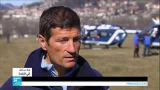 فرنسا سقوط الطائرة الألمانية في جبال الألب تسبب فيها مساعد الطيار عمدا ...