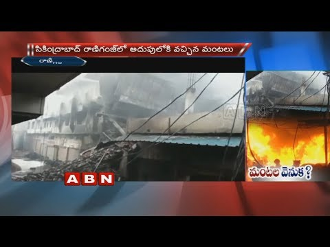Major blaze breaks out at paint godown, no casualties reported in Hyderabad