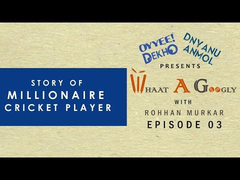 Whaat A Googly | With Rohhan Murkar | Cricket Show | S01 | E03