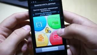 Видео Panasonic Eluga dL-1