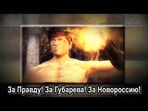 Novorossia TV   vs  CNN