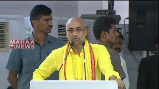 Galla Jayadev Emotional Speech About AP Special Status | #DharmaProrataDeeksha