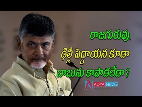 Narendra Modi Political Strategy on Andhra Pradesh for 2019 Polls | TDP | BJP | Adya Media