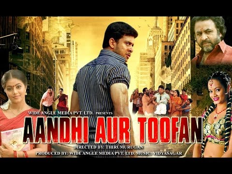 Aandhi Aur Toofan (full Movie)-watch Free Full Length Action Movie video