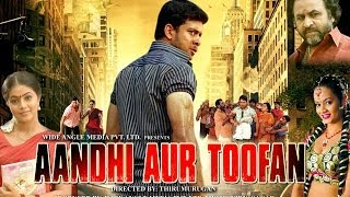 Aandhi Aur Toofan (Full Movie)-Watch Free Full Length action Movie