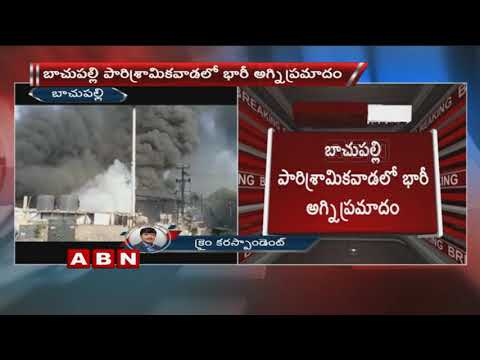 Massive Blaze Mishap at Chemical Factory | Bachupally