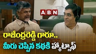 Chandrababu Naidu counter to Buggana Rajendranath Reddy over Kia Motors | AP Assembly Budget Session