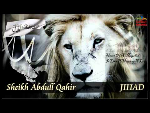 Pashto Lecture... Jihad By Sheikh Abdull Qahir video