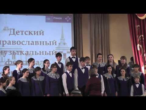 "Детский хор  "" Лампада"" на Знаменском фестивале"