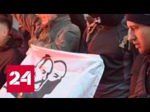 В Киеве радикалы напали на здание Россотрудничества и сожгли российский флаг - Россия 24