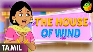 The House Of Wind | World Folk Tales | Tamil Stories for Children