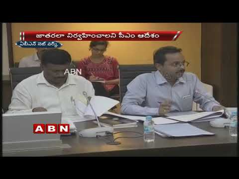 CM Chandrababu Naidu Review meet on Irrigation Projects | ABN Telugu