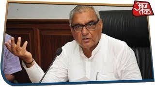 Bhupinder Singh Hooda बोले- रास्ते से भटक गई कांग्रेस, 370 हटाने का होना चाहिए स्वागत