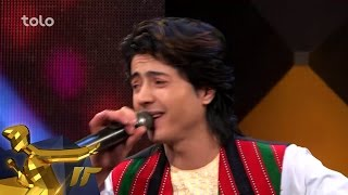 Afghan Star Season 12 - Top 10 Elimination - Hekmat Rezwan & Jamal Mubarez