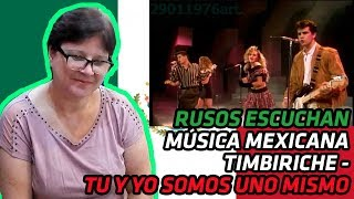 RUSSIANS REACT TO MEXICAN MUSIC | TIMBIRICHE - Tu y Yo Somos uno Mismo | REACTION