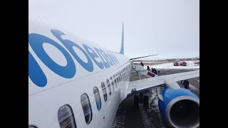 Pobeda's first flight  from Gyumri