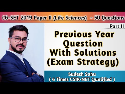 CG-SET 2019 Life Science Answer key(Part-II) By Sudesh Sahu