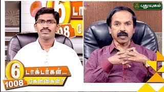 6 Doctorgal 1008 Kelvigal   21/03/2017   Puthuyugam TV