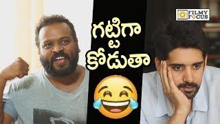 Gattiga Kodtha || Chi La Sow Movie Troll Concept || Sushanth, Rahul Ravindran